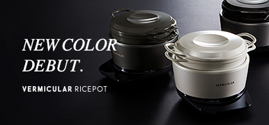 NEW COLOR DEBUT. VERMICULAR RICEPOT