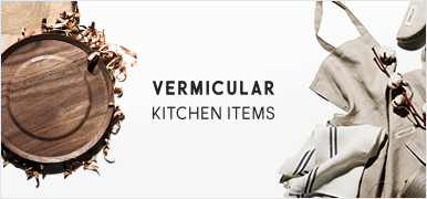 VERMICULAR KITCHEN ITEMS