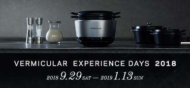 VERMICULAR EXPERIENCE DAYS2018